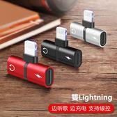 雙Lightning 轉接頭 Type-C轉3.5mm 音頻 轉接器 充電 二合一 轉換頭 聽歌 轉換器 適用蘋果三星小米華為