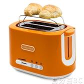 麵包機 MORPHY RICHARDS摩飛電器MR8209摩飛多士爐家用烤麵包機吐司機 WJ百分百