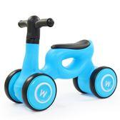 兒童平衡車滑行車寶寶妞妞車嬰幼兒踏行學步車1-3歲溜溜車玩具車