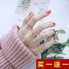 情侶戒指 買一送一韓版尾戒18k玫瑰金食指鈦鋼關節指環小指簡約超細戒指女對戒