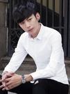 秋季白襯衫男士長袖襯衣修身韓版青年純色休閒寸衫男上班職業工裝
