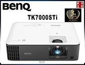 『公司貨』BENQ TK700STi 4K HDR 低延遲 高亮遊戲三坪機,16.67ms @ 4K