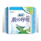 蘇菲 肌的呼吸超薄細緻棉柔日用衛生棉23...