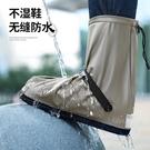 防水雨鞋套男女成人腳套防雨雨鞋加厚耐磨防滑雨靴套鞋下雨天鞋套【八折搶購】