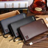 男士錢包男士長款錢包手拿包拉鏈 多功能多卡位皮夾時尚大容量手包全館八八折柜惠