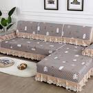 沙發墊四季通用沙發套罩全包萬能套簡約現代坐墊通用防滑墊子套裝 交換禮物