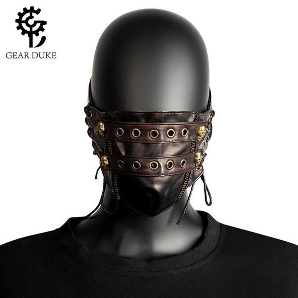 [面具]萬聖節 熱賣 蒸汽朋克骷髏動漫口罩【GD_MK010】