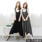 ◆台灣製造 ◆彈力柔棉材質 ◆一字領露肩剪截 ◆背面交叉設計 ◆兩件式組合套裝 ◆中大尺碼(寬鬆版)
