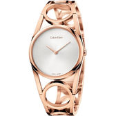 Calvin Klein CK Round 紐約時裝手環錶-玫瑰金/S K5U2S646