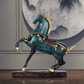 現代馬擺件工藝品客廳酒櫃裝飾品家居書房辦公桌創意擺設開業禮品