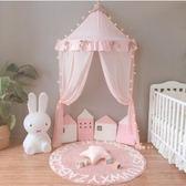 兒童帳篷床幔室內讀書角女孩寶寶遊戲屋玩具房兒童床篷公主小帳篷  igo  全館88折