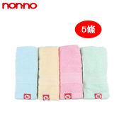 【儂儂non-no】最乾淨浴巾5條 (藍/黃/粉紅/綠 隨機出貨)
