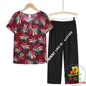 兩件式褲裝 夏季新款中老年女裝媽媽裝短袖T恤套裝40-60歲中年休閒上衣兩件套【樂淘淘】