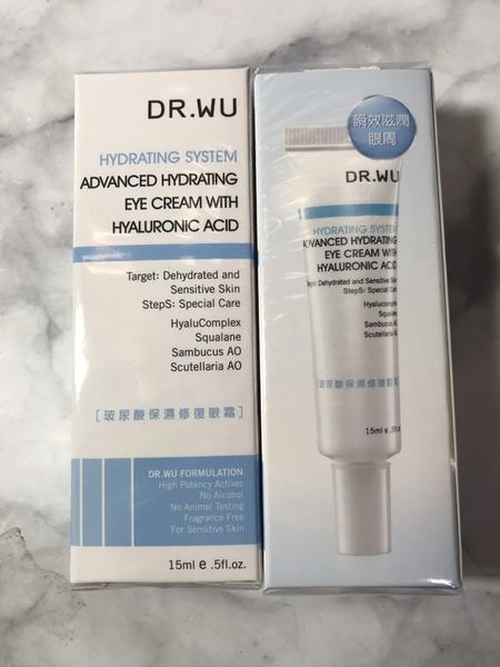 DR.WU 玻尿酸保濕修復眼霜15ML 完整封膜/效期2022.09 新包裝 可集點【淨妍美肌】