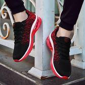 夏季運動鞋男鞋網面韓版潮流跑步鞋透氣潮鞋