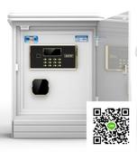 保險櫃家用床頭60隱形式電子保險箱辦公保管櫃55CM 可入牆  DF  一件免運