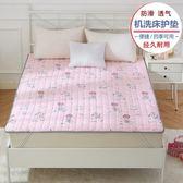 床墊榻榻米床墊薄款雙人墊子1.5m床褥子墊被1.8m床防滑夏季床墊可水洗liv·樂享生活館