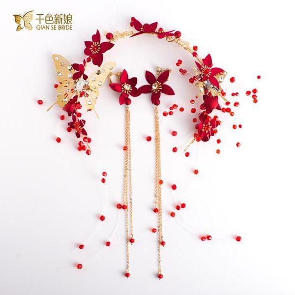 頭飾 新娘頭飾韓式森系紅色發飾仙美發夾敬酒禮服結婚飾品
