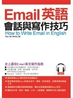 二手書《Email英語會話與寫作技巧:史上最佳英文Email寫作指南 (附MP3)》 R2Y ISBN:9789865616076