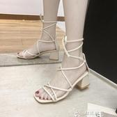 綁帶粗跟涼鞋女中跟新款繫帶羅馬女鞋夏季百搭仙女露趾高跟鞋 新年禮物