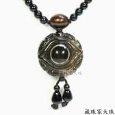 《藏珠家天珠》精品32mm財咒天眼+八大吉祥圖天眼天珠項鍊