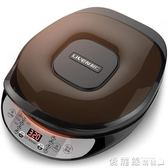 聖誕禮物電餅鐺利仁雙面加熱新款自動斷電家用煎餅機烙餅鍋加深加大 愛麗絲LX220V
