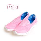 JANICE-柔軟舒適編織布休閒鞋652054-08(粉紅)