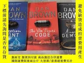 二手書博民逛書店英文原版書,丹布朗作品3本合售罕見DAN BROWN (Deception Point 騙局、The Da Vin