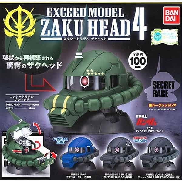 小全套4款【日本正版】機動戰士鋼彈 薩克頭像4 扭蛋 轉蛋 EXCEED MODEL ZAKU HEAD - 268994