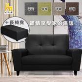 ASSARI-(草綠)朝倉雙人座貓抓皮獨立筒沙發(含長腳椅)