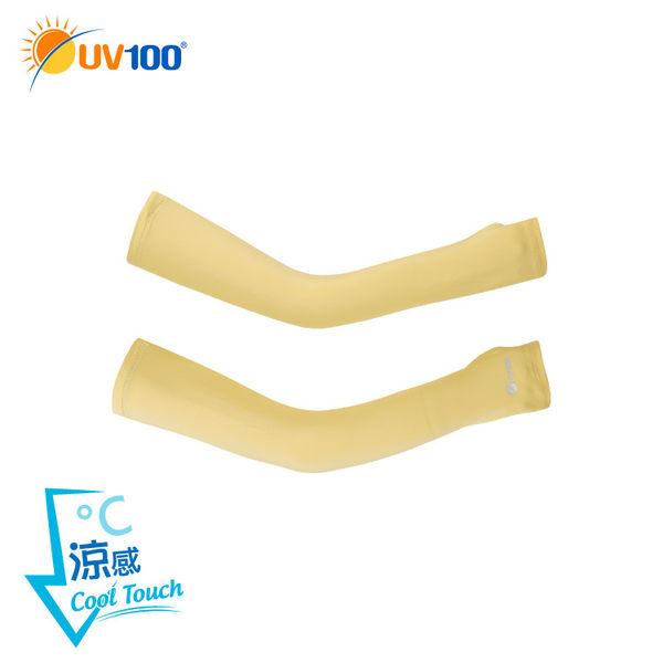 UV100 防曬 抗UV-涼感護指彈性袖套-兒童款