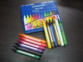 【德國 STAEDTLER 施德樓】加寬型兒童專用蠟筆12色(Jumbo) #229