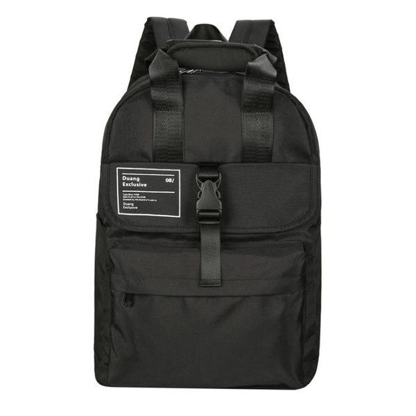 後背包 後背包女原宿韓版大容量潮男背包街頭潮流文藝青年情侶款學生書包