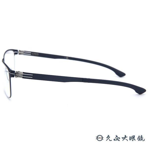 ic! berlin 薄鋼眼鏡 Dennis N (霧藍) 方框 近視眼鏡 久必大眼鏡 原廠公司貨
