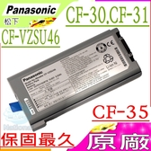 PANASONIC 電池(原廠)-松下 CFVZSU46,CF-30電池,CF-53電池,CFVZSU46S,CFVZSU46U,CF-VZSU71U,CF-VZSU72U
