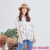 【RED HOUSE 蕾赫斯】線條抓褶寬鬆襯衫(白色)