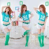 足球寶貝 性感足球啦啦隊演出服 學生裝情趣內衣游戲制服誘惑套裝