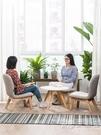 簡域實木小椅子北歐家用布藝靠背矮凳換鞋凳喂奶凳子矮款哺乳椅 WD 小時光生活館