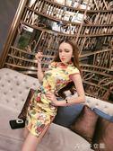 女裝修身短款改良日常中國風性感復古開叉洋裝少女旗袍 千千女鞋