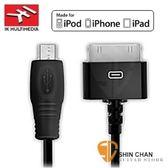 iRig原廠線-蘋果30Pin線 30-pin to Micro-USB 線 (IK Multimedia iRig 公司貨)