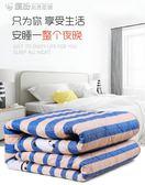 水暖毯電熱毯雙人水循環安全無防水輻射家用調溫單人電褥子igo 「繽紛創意家居」