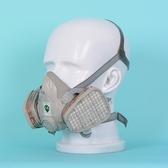 防毒面具噴漆農藥化氣體可配3M濾盒打磨粉塵防護防塵面罩