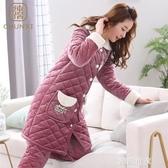 純禧珊瑚絨三層夾棉睡衣女士秋冬季加厚加絨保暖冬天法蘭絨家居服『潮流世家』