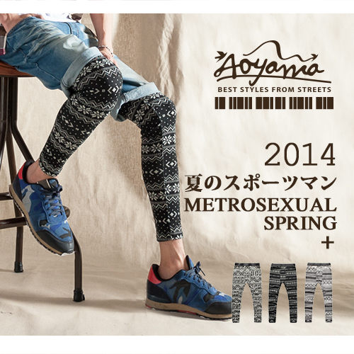 內搭褲【WA8838】歐美潮流 變形蟲雪花造型內搭褲 (2色)權志龍 GD Legging