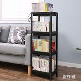 置物書架簡易收納落地式儲物夾縫隙超窄柜多層功能 BF3031【旅行者】