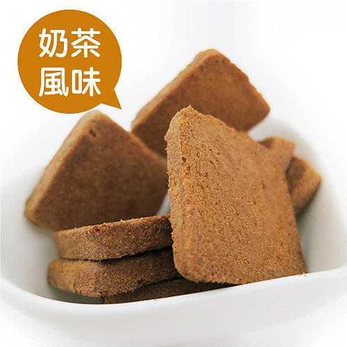 【嘉冠喜】鮮乳煎菓-奶茶風味x5包