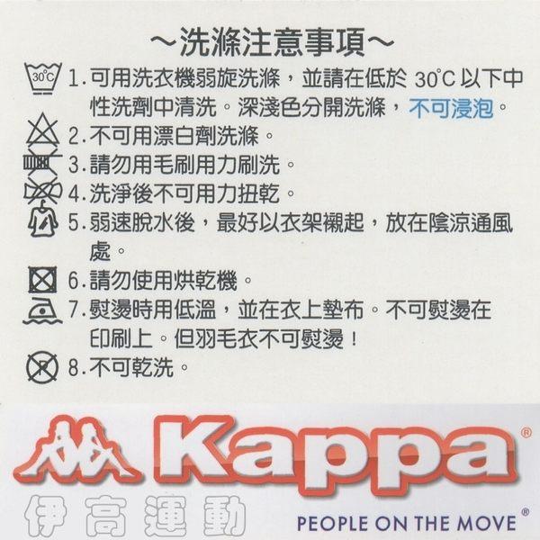Kappa男圓領排汗衫A466-4896-4