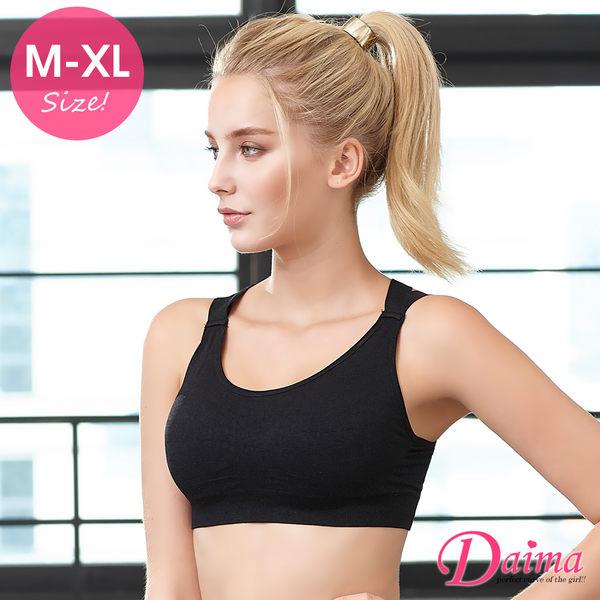 「XY」防震(M-XL)無鋼圈運動內衣,舒適寬肩帶,瑜伽健身居家休閒好穿搭_黑色【Daima黛瑪】