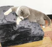 寵物台階狗樓梯貓台階上床沙發毛絨爬梯小型犬墊子貓狗通用可拆洗HD【新店開張8折促銷】