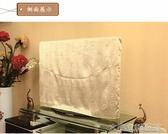 電視罩液晶電視防塵套442/47/50/55/60/65/70寸曲屏坐機掛式全包電 大宅女韓國館